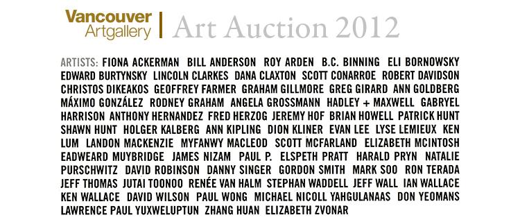 2012_Auction